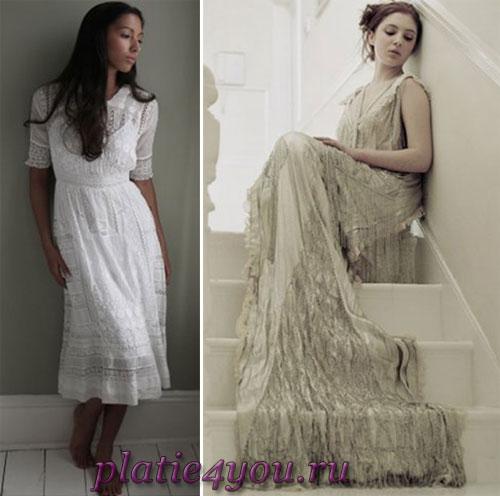 Choupette Платье Купить В