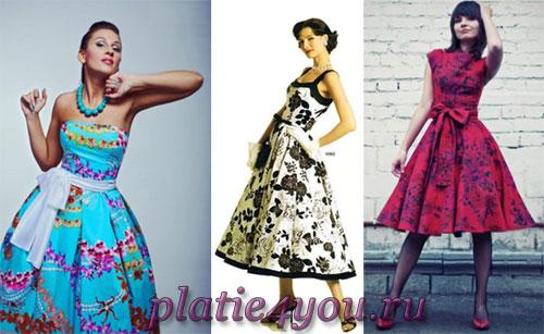 Женское платье в стиле 70 годов