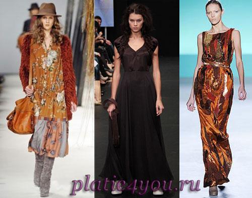 Осенние длинные коричневые платья.