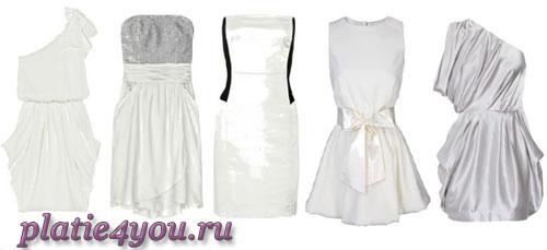 Вечернее Платье Для Невысоких Купить