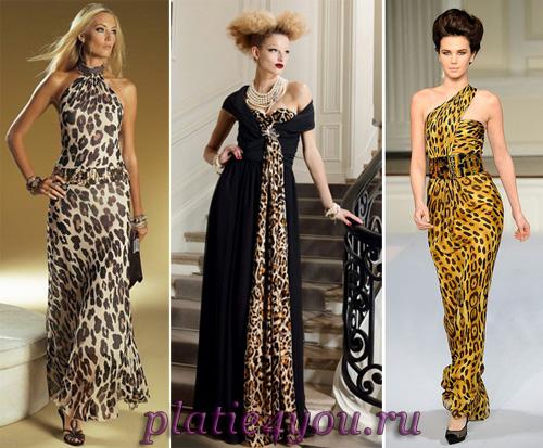 Платья вечернее леопардовое