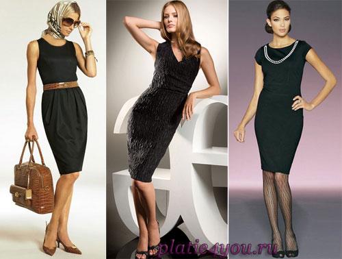 Придумывая маленькое черное платье, Коко Шанель и не догадывалась.