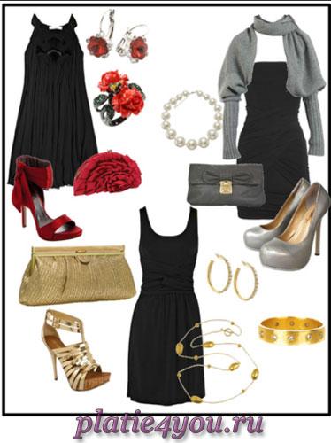 аксессуары под чёрное платье фото