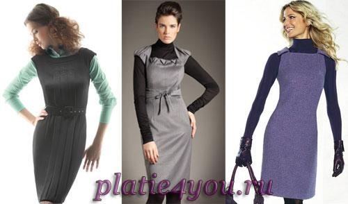 коллекция платья из трикотажа с рукавами реглан