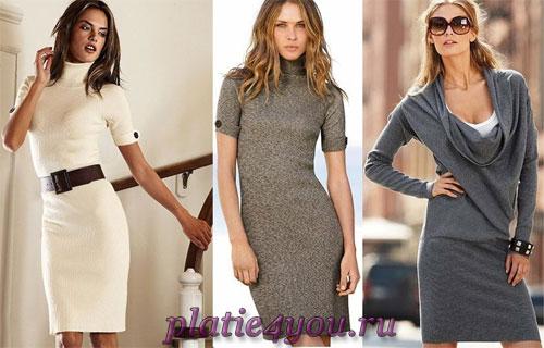 Трикотажные платья сайты
