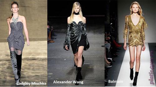 Некоторые платья 2011 украшены стразами и блестящими пайетками.