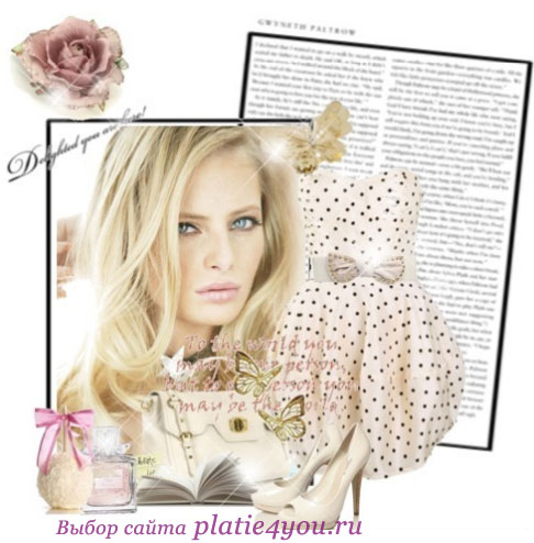 Драпировка - один из важнейших элементов платьев в романтическом стиле.