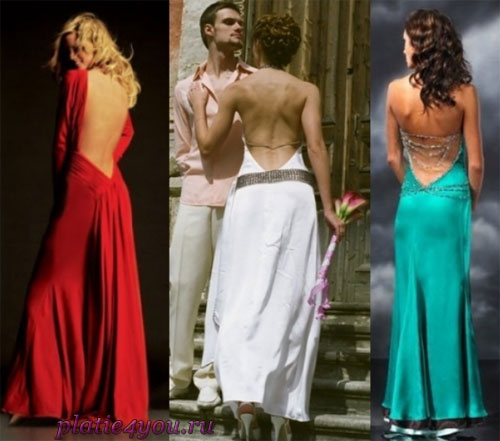 Платье с глубоким разрезом на спине