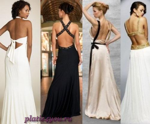 Модели платьев с открытой спиной