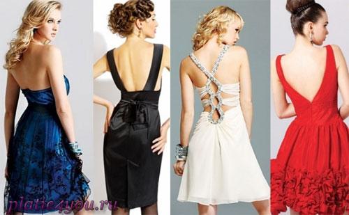 Ведь теперь ты знаешь о платьях с открытой спиной абсолютно все - так...