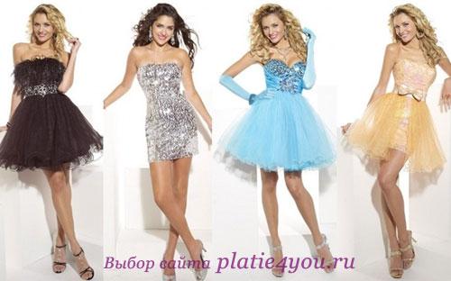 женские платья лето