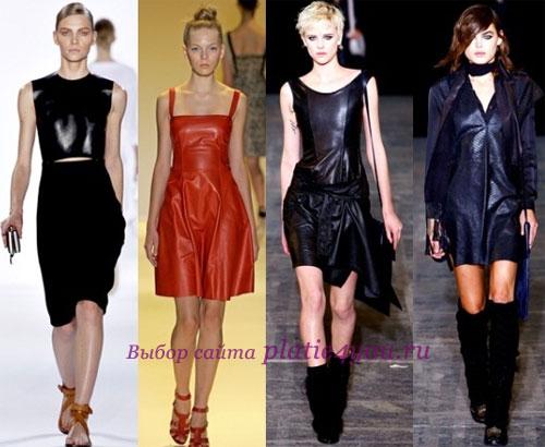 классические кожаные платья-футляры