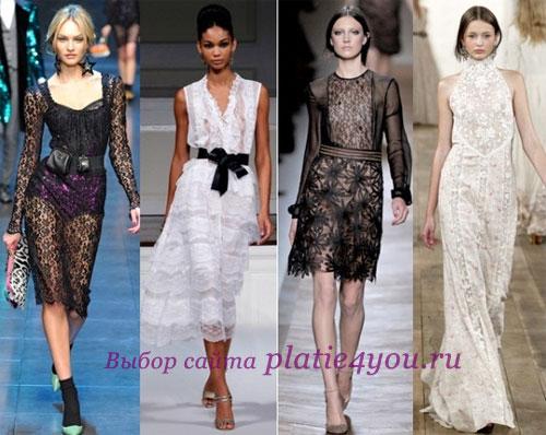 Кружевные платья 2011