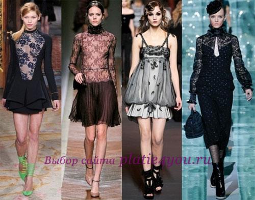 Кружевные платья 2011 Бренды: Antonio Berardi, Valentino, Christian Dior, Marc Jacobs