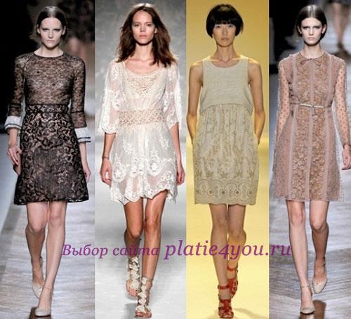Кружевные платья  2011 Бренды: Valentino, Alberta Ferretti, ADAM