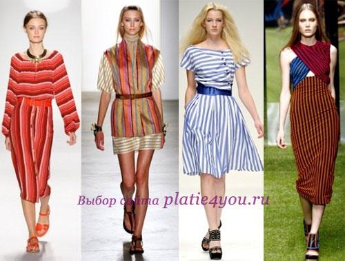 7. Платья в полоску лучше всего носить на размер больше родного, дабы...