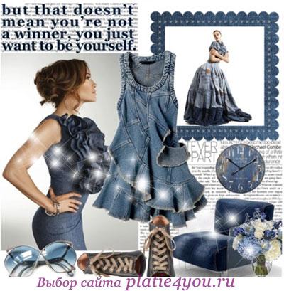 Джинсовые платья - образ