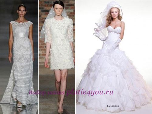 Выбираем достойное свадебное платье