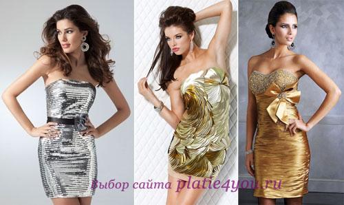 Платье на Новый год 2012