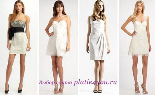 Выбор новогоднего платья