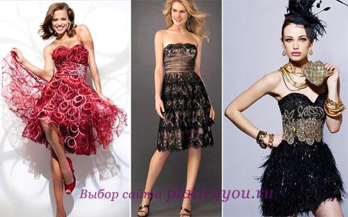 Цветовая гамма платьев для встречи Нового года