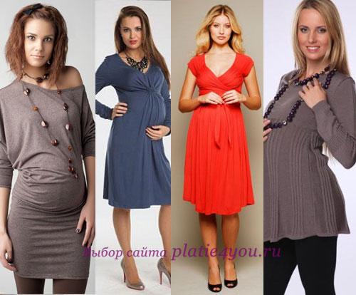 Беременная платья картинки