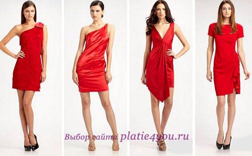 красное платье для нового года