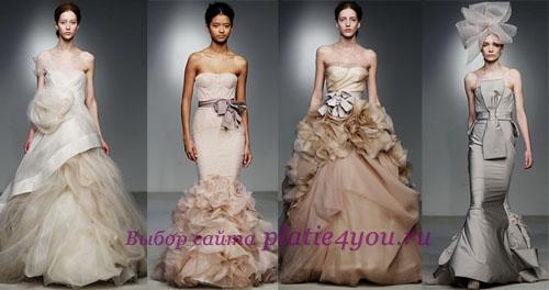 Платья свадебные не белого цвета