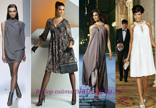 самые красивые платья с длинным рукавом фото