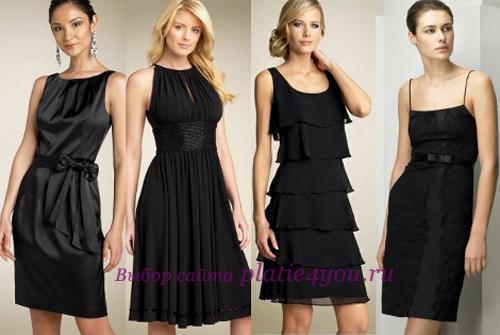 черные шелковые платья