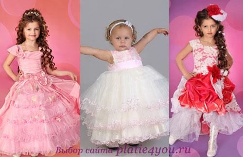 с чем надеть бальное платье малышке