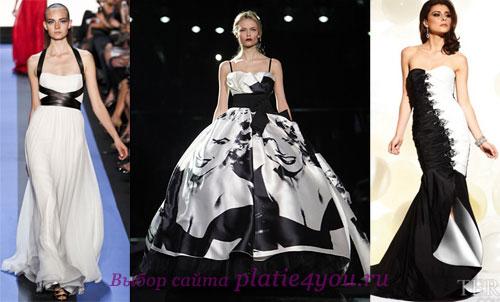 Вечерние черно-белые платья