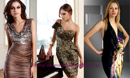 Шелковые платья – повседневная роскошь