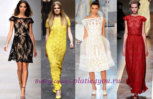 Самые модные платья весна 2012