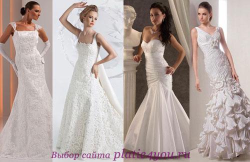 как носить свадебное платье годе