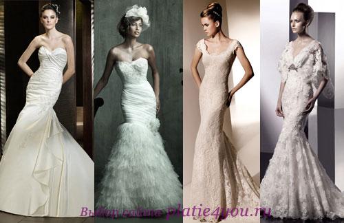 Свадебное платье годе с рукавами и без