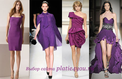 Выбираем обувь к фиолетовому платью