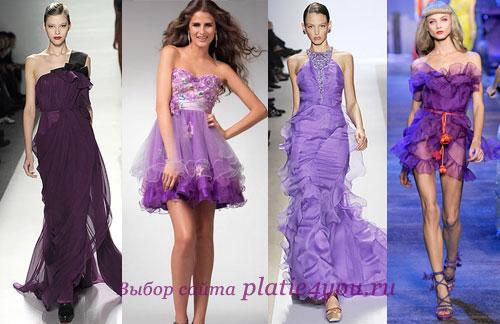 как выбрать фиолетовое платье