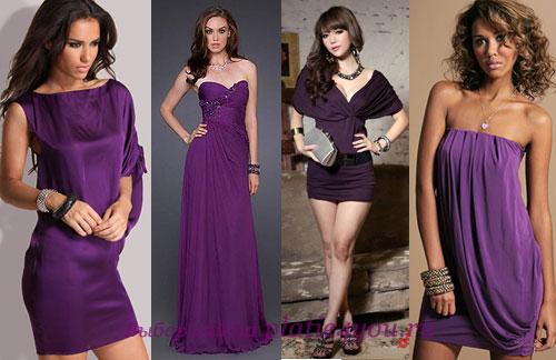 украшениями для фиолетового наряда