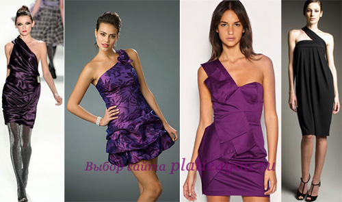 Платье на одно плечо – цвета сезона