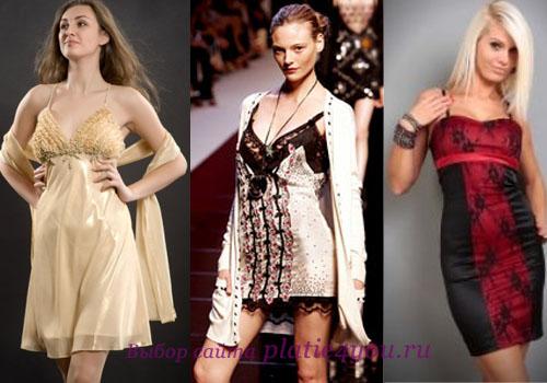 с чем надеть платье-комбинацию