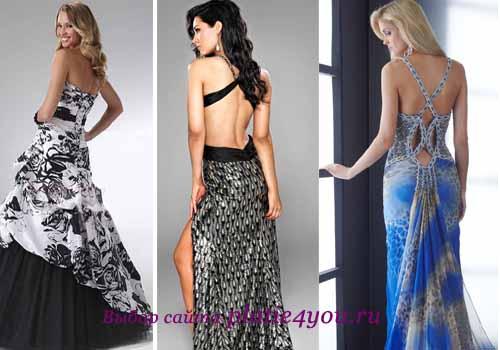 модели вечерних платьев с вырезом на спине