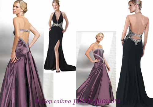модели вечерних платьев с открытой спиной