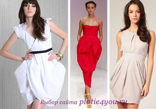 Платье на широкие плечи и узкие