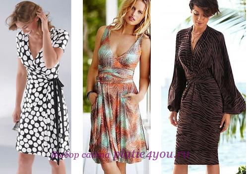как выбрать платье с запахом