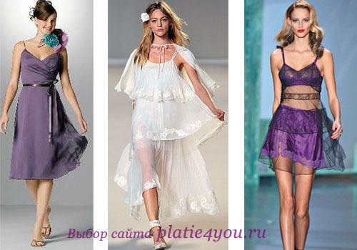 Платье-комбинация - секреты выбора