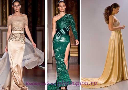 Вечернее платье со шлейфом добавляет несколько сантиметров роста...