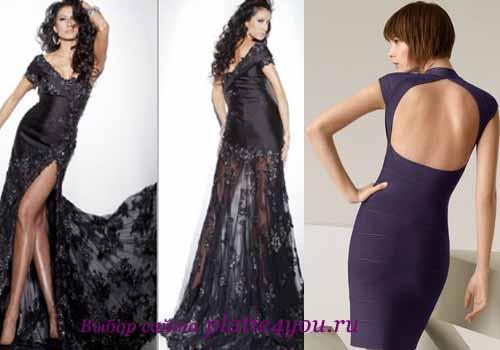 как носить вечернее платье с вырезом на спине