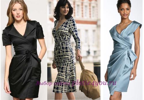 Платье халат своими руками
