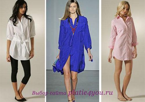 http model umelecforum ru remont-katun-501-forum html